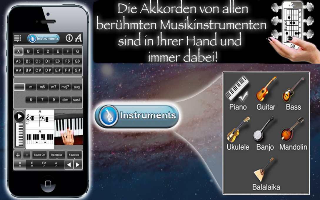 lernen-sie-die-akkorde-von-jedem-musikinstrument3
